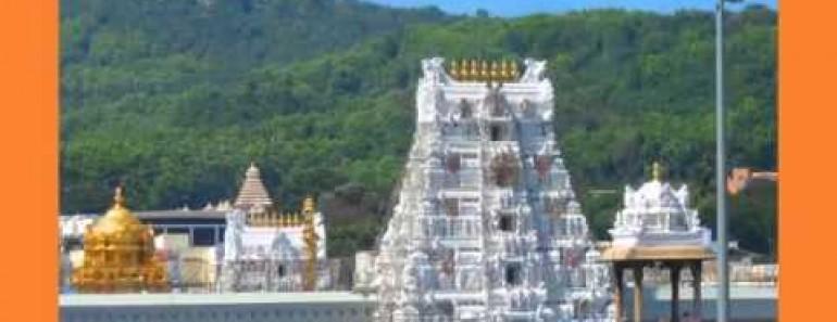 Govinda Namalu
